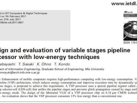 pipeline processor