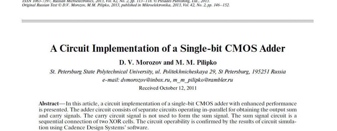 Single bit CMOS Adder