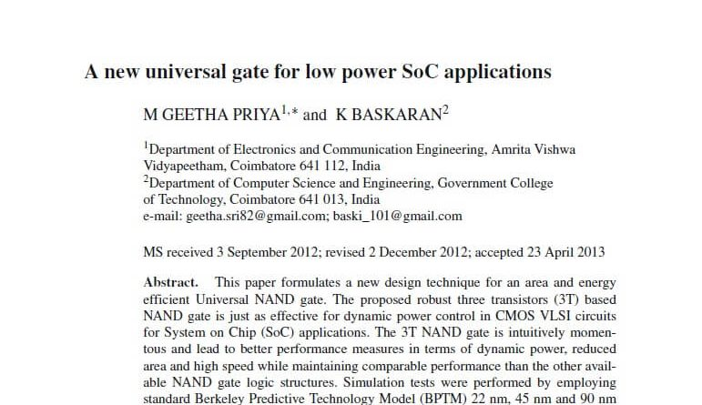 low power SoC